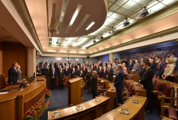 црногорски парламент
