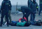 Задержание участников протество в Минске