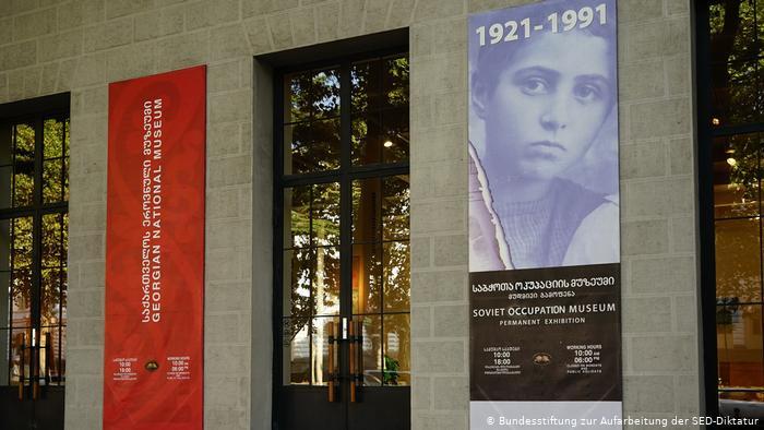 Грузия: Музей советской оккупации