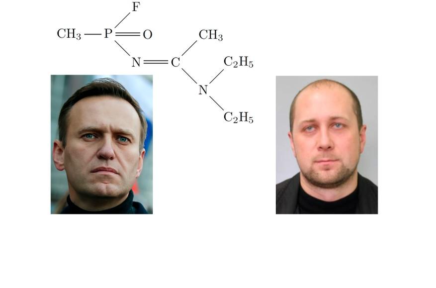Алексея Навального