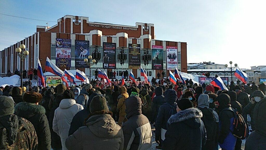 Томск Русија Протести