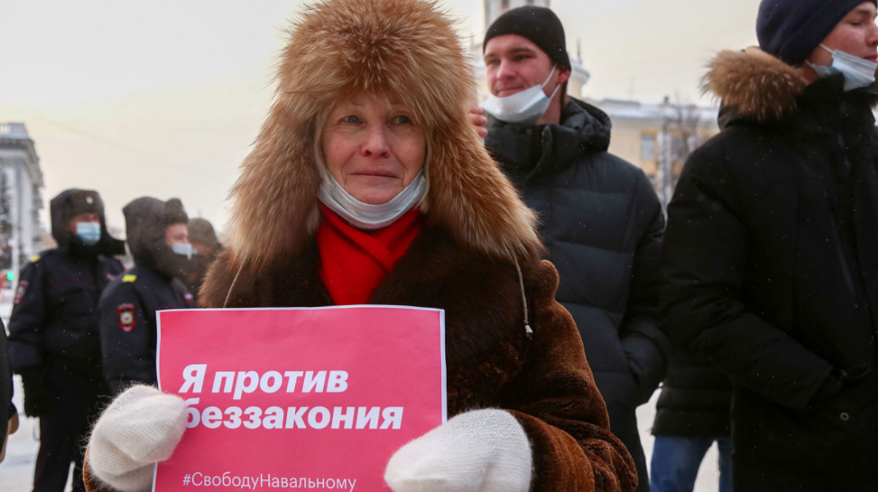 масовни протести русија 1 - VTimes