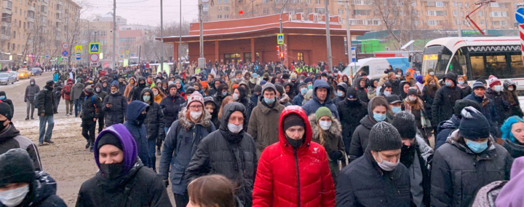 Протести Москва Русија