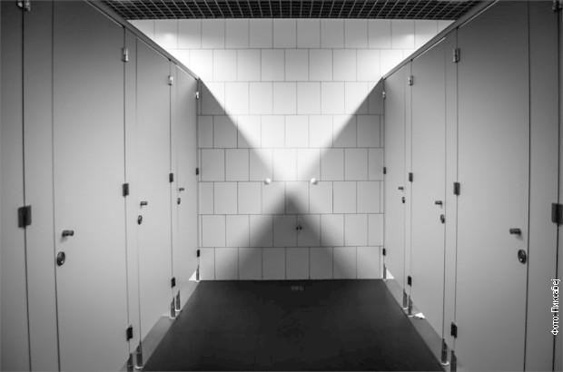 тоалет кина