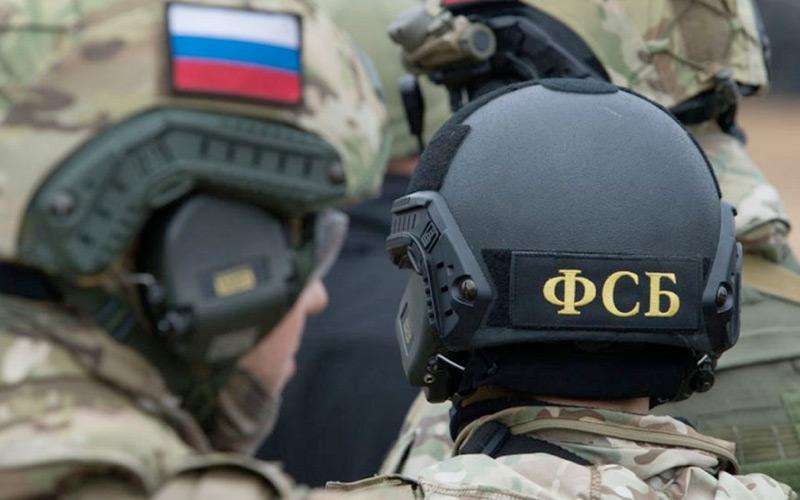 rusija FSB