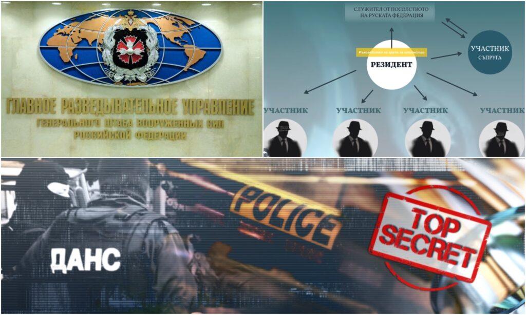 Bugarski SANS razotkrio GRU ruske spijune
