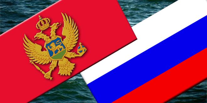 crna gora - rusija