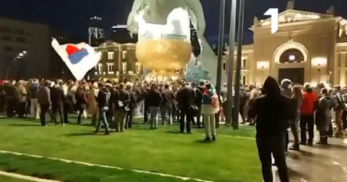 protesti beograd kolo