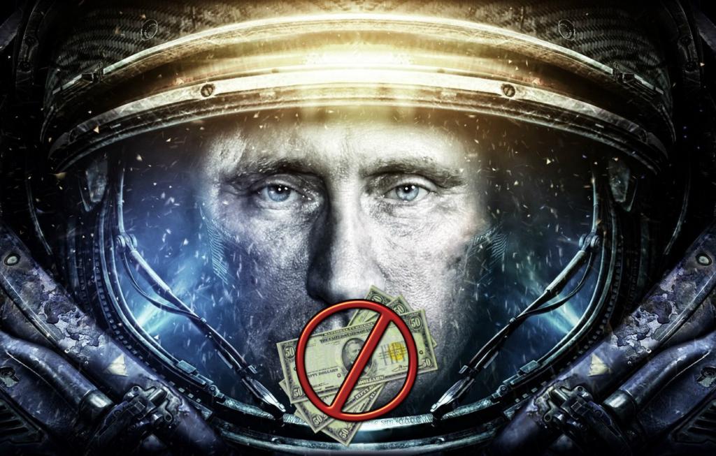Путин у свемиру