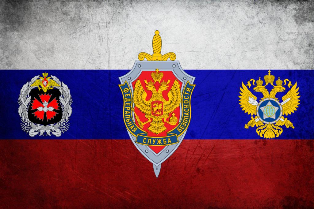 svr-gru-fsb-rusija
